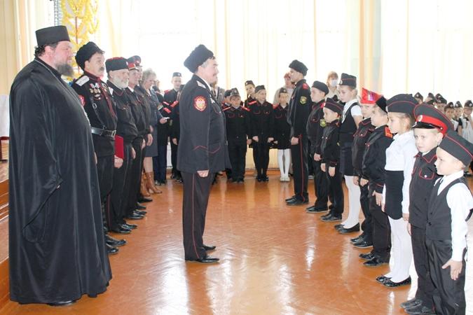 http://school16kusch.narod.ru/novosti/2017-2018/november/kazaka1.jpg