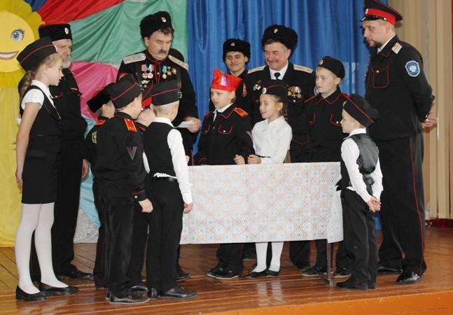 http://school16kusch.narod.ru/novosti/2017-2018/november/kazaka3.jpg
